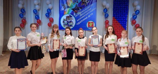 Одарённые дети Казачинского района 2018