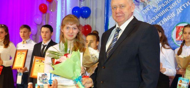 Одаренные дети Казачинского района 2019